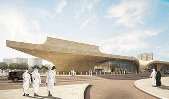 Education City Station, Major Stations, Doha Metro, Qatar