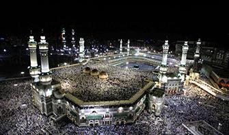 Expansion of AL Masjid Al Haram