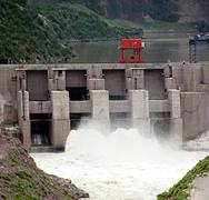 URI-II Hydroelectric Project