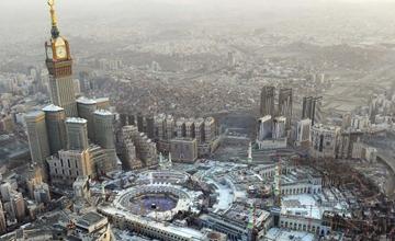 AL Masjide Al Haram