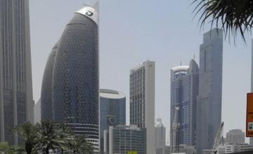 ICD Brookfield Place UAE