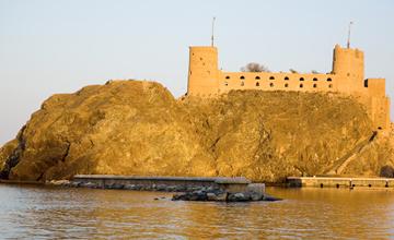 AL Mirani Fort Oman