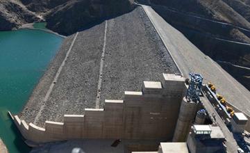 Salma Dam Heart