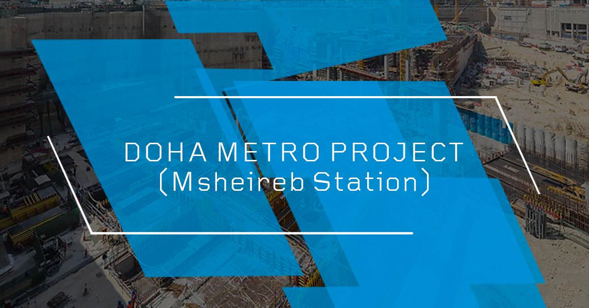 Msheireb Station Doha Metro Qatar